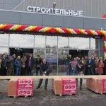 Открытие магазина Петрович