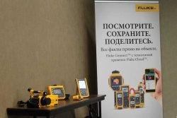 Fluke Connect система управления