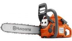 Husqvarna 450e II бензопила пила цепная бензиновая бензомоторная Хускварна