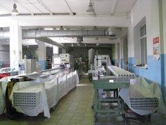 Завод Профайн РУС в Хабаровске