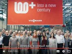 Viessmann 100 лет