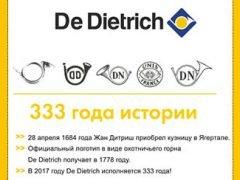 DeDietrich 333 года