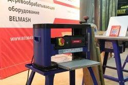 отзывы Belmash SDM рейсмус станок