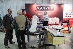 отзывы Harvey Харвей дитрибьютор официальный