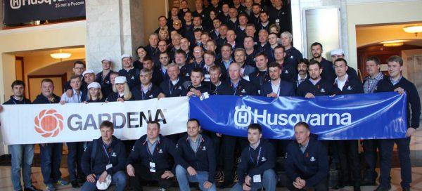Husqvarna Хускварна Gardena дилерская конференция 2017 Ереван Армения саммит 29 март
