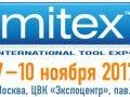 Митекс MITEX 2017 регистрация бесплатно билет получить
