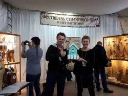 Фестиваль столярного дела слет мастревых фото
