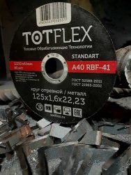 отрезные абразивные круги диски ТОТFlex абразивы