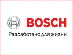 Bosch рост продаж 2017