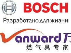 Bosch и китайский производитель Guangdong Vanward New Electronic Co., Ltd