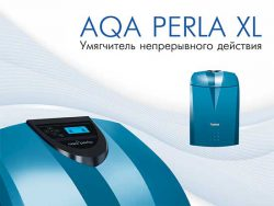 Умягчитель BWT AQA Perla XL