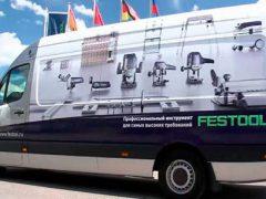 Демотур Festool 2017 Фестул график сервисные дни акции онлайн конкурс