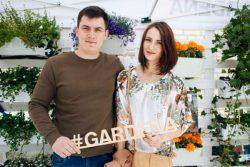 Gardena фотоконкурс соцсети Дизайн субботник Seasons 2017 Москва Хлебозавод 9