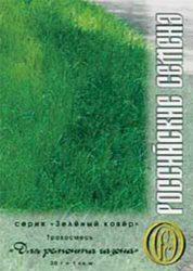 отзывы норма высева трав восстановление газона