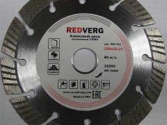 отзывы RedVerg Редверг алмазные диски