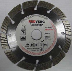 алмазные отрезные круги RedVerg отзывы