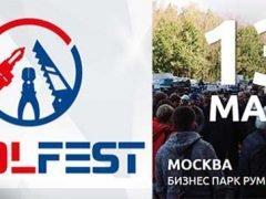 ToolFest 2017 отзывы фото фестиваль
