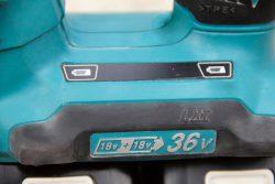 Makita DHR263перфоратор аккумуляторный SDS-Plus индикатор остаточный заряд