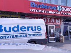 Тепло-Сервис в Пятигорске магазины Bosch и Buderus