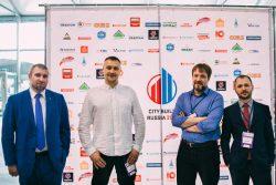 City Build Russia 2017 выставка переговоры строительно интерьерная Санкт Петербург
