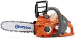 Husqvarna 536 LiXP пила цепная аккумуляторная профессиональная