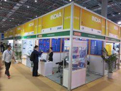 Выставка CIHS 2016 Шанхай индийский Индия кластер