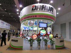 Выставка China International Hardware Show 2016 Шанхай абразивные круги Dahua