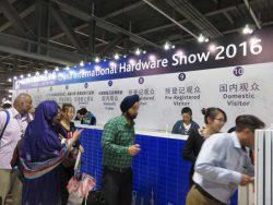 Выставка CIHS 2016 China International Hardware Show Шанхай стойка регистрация