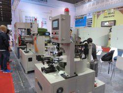 Выставка CIHS 2016 Шанхай оборудование Pretape диск производство