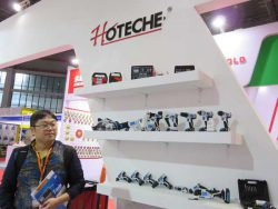Выставка CIHS 2016 Шанхай инструмент аккумуляторный Hoteche