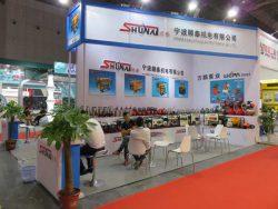 Выставка CIHS 2016 Шанхай генератор насос Shuntai