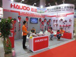 Выставка CIHS 2016 Шанхай миксер стеношлифовальные машины Haudo