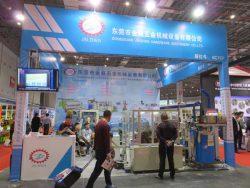 Выставка CIHS 2016 Шанхай производственное оборудование Jin Zhen выпуск производство