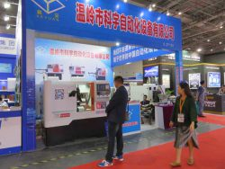 Выставка CIHS 2016 Шанхай оборудование производственное Keyuan выпуск производство