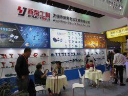 Выставка CIHS 2016 Шанхай инструмент аккумуляторный Wuxi Xinju Electric Tools