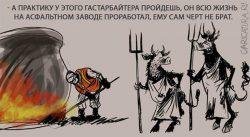 производство смол Метадинеа Юнусов Руслан