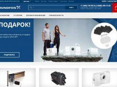shop grundfos ru интернет магазин официальный насос отзывы