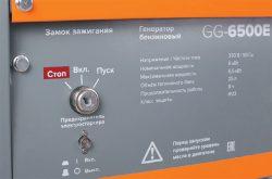 генератор Кратон отзывы мини-электростанция