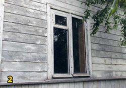 как установить окно пластиковое подогнать
