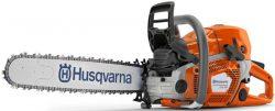 Husqvarna 572 XP пила цепная бензиновая профессиональная Хускварна