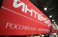 Алабуга электроинструмент сделано в России завод импортозамещение