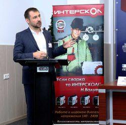 Алабуга завод сделано в России российский производитель