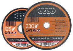 абразивные диски по металлу ИСМА тест