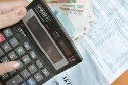 Оплата коммунальных услуг ЖКХ в 2018 году