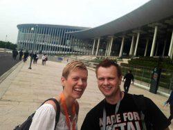 Национальный выставочный конференц центр Шанхай
