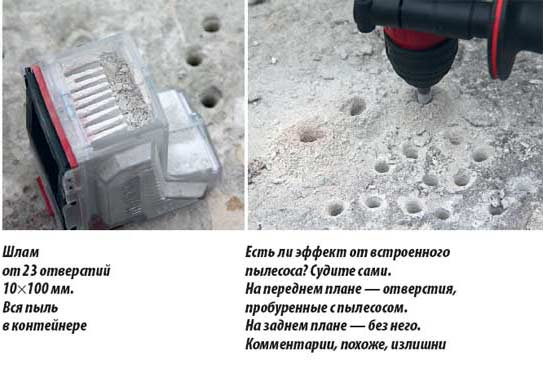 Metabo KHA 18 LTX BL 24 Quick Set ISA аккумуляторный перфоратор пылесос