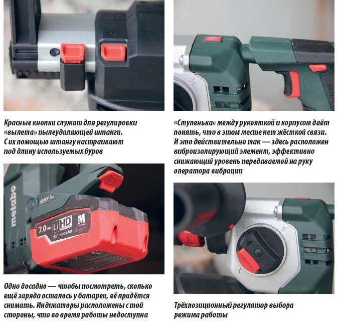 Аккумуляторный перфоратор Metabo KHA 18 LTX BL 24 Quick Set ISA пылесос