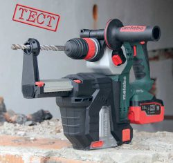 Metabo KHA 18 LTX BL 24 Quick Set ISA аккумуляторный перфоратор система пылеудаление