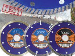оценка ресурса алмазных кругов дисков