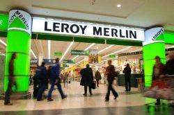 Леруа Мерлен Leroy Merlin планы 2018